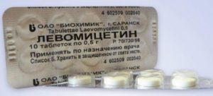Маска для лица с аспирином и левомицетином