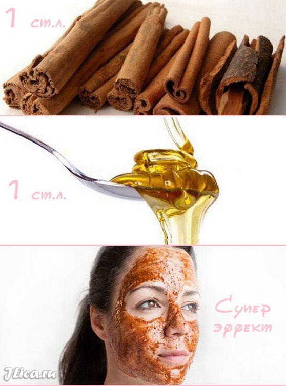 мед и корица для кожи лица в домашних условиях