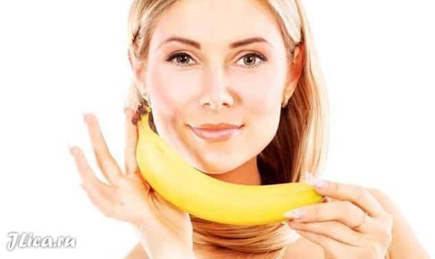банан для кожи лица маски в домашних условиях