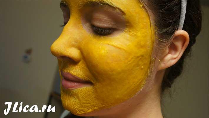 куркума для кожи лица свойства польза применение