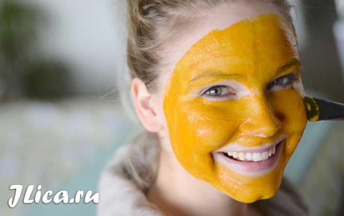 маска из куркумы для улучшения цвета лица в домашних условиях