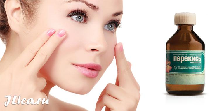 перекись водорода для лица протирать кожу от пятен