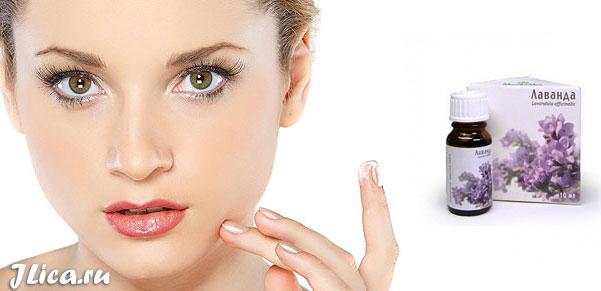 Эфирное масло лаванды для лица маски свойства