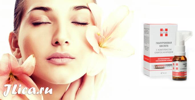 крем для лица с гиалуроновой кислотой отзывы польза