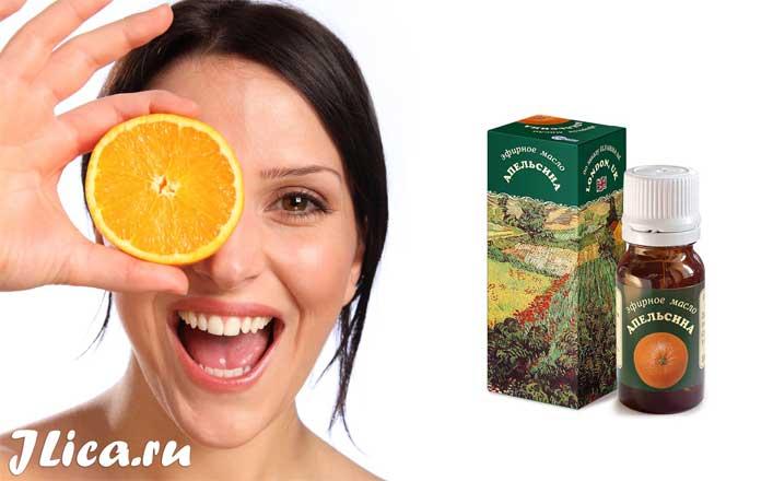 масло против морщин маска для кожи лица