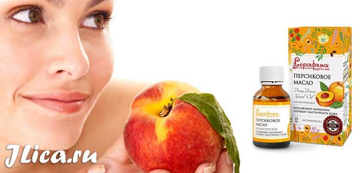 Маски с персиковым маслом для лица нанесение на кожу