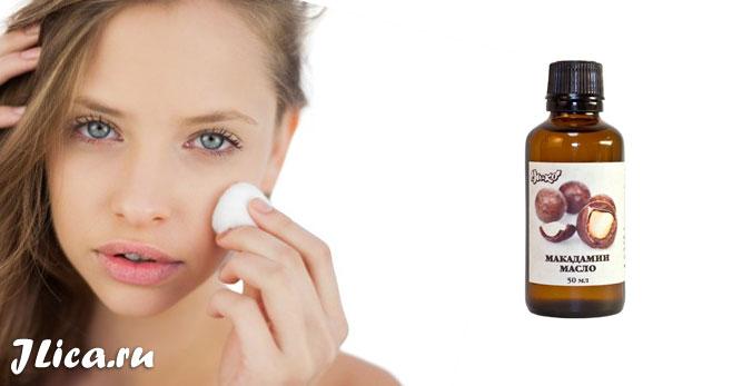масло макадамии применение кожи лица