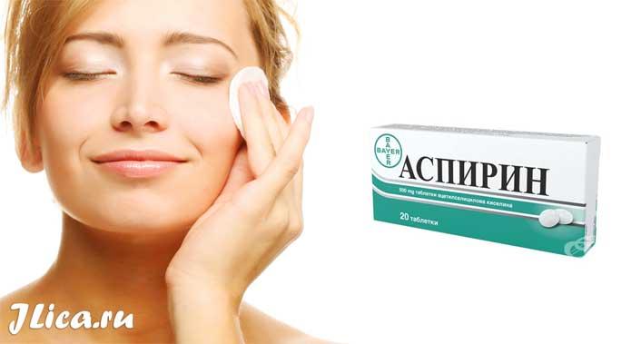 Домашний скраб для кожи лица с аспирином