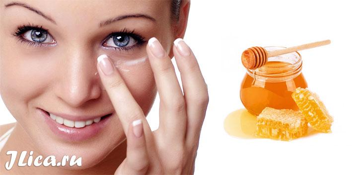 Маска вокруг глаз с мёдом для омоложения кожи