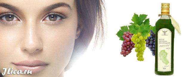 Применение виноградного масло для лица маски отзывы