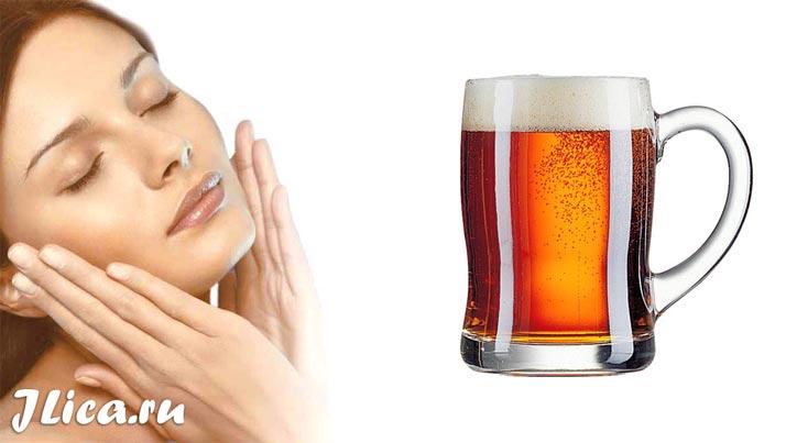 Маска из пива для лица от морщин отзывы