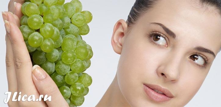 Маска из винограда для лица от морщин прыщей