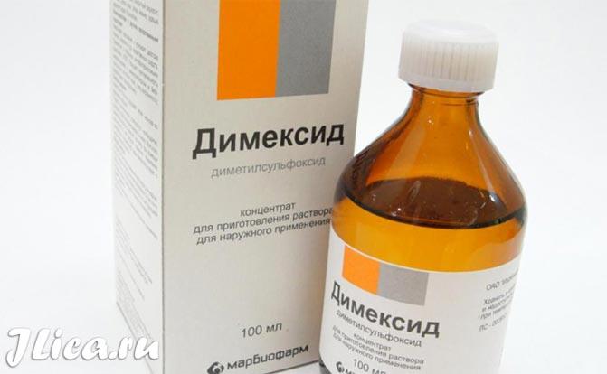 Маска для лица с димексидом в домашних условиях польза
