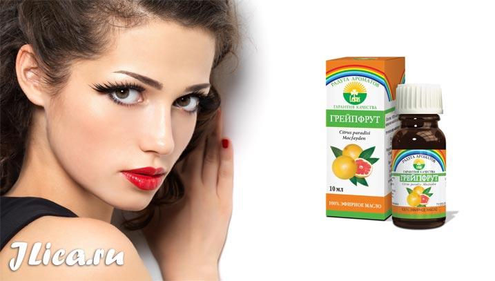 Масло грейпфрута для лица применение от морщин