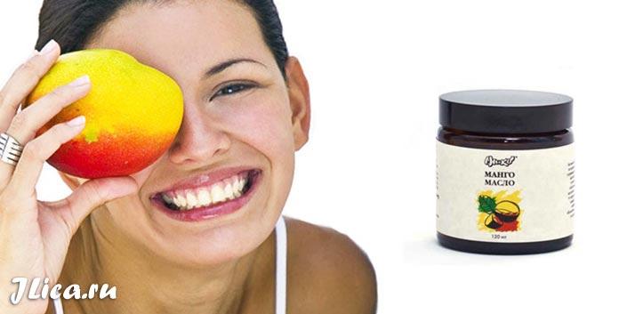 Применение масло манго для лица маски для кожи
