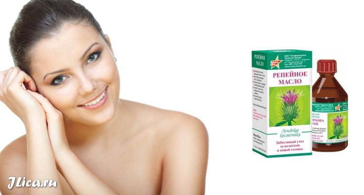 Репейное масло для кожи лица маски свойства