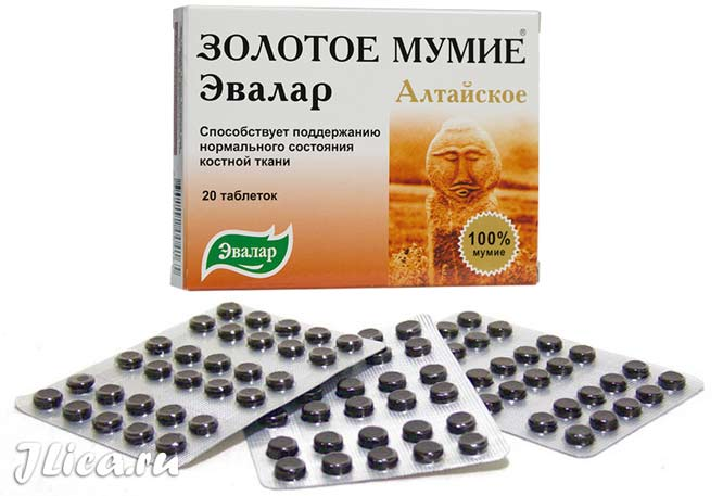 Таблетки мумие для лица применение маски