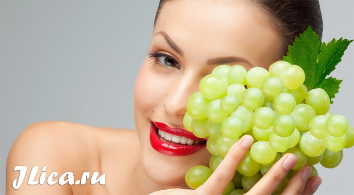 Виноград для кожи лица отзывы рецепты