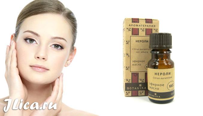 Эфирное масло нероли для лица от морщин маски