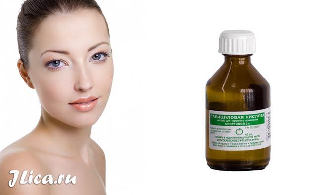 салициловая кислота маска для лица рецепты