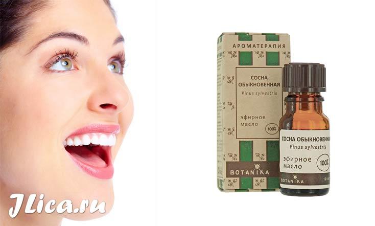 эфирное масло сосны для кожи лица отзывы свойства