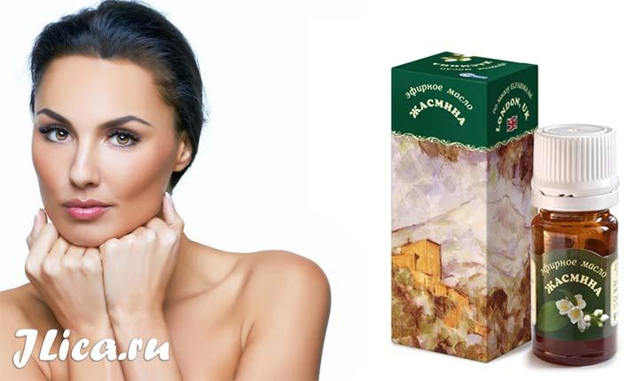 эфирное масло жасмина для волос свойства маска