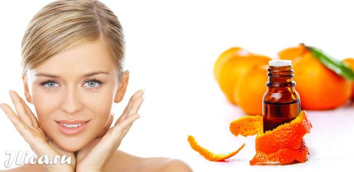мандариновое масло для лица способ применения маски
