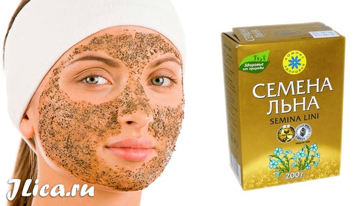 маска из семян льна для лица отзывы рецепты