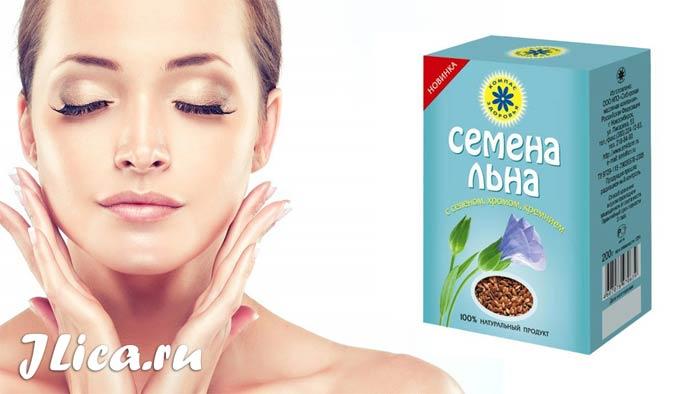 семена льна для кожи лица от морщин маска