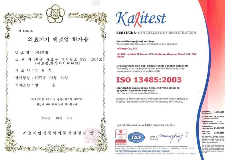 Сертификаты качества корейская косметика