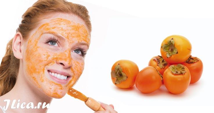 маска для лица из хурмы отзывы рецепты от морщин
