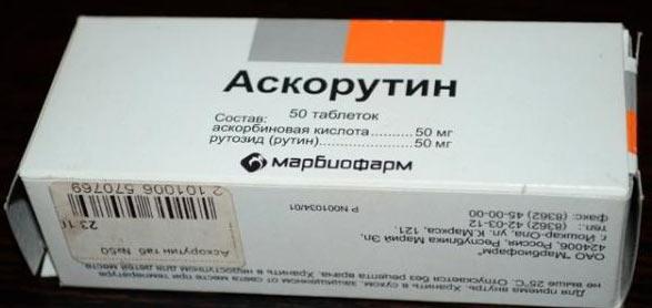Аскорутин против купероза на лице отзывы