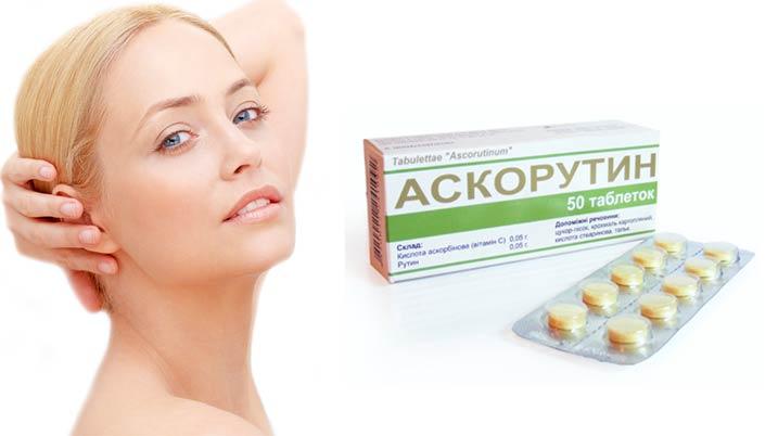 Маска для лица с аскорутином от пигментных пятен от купероза