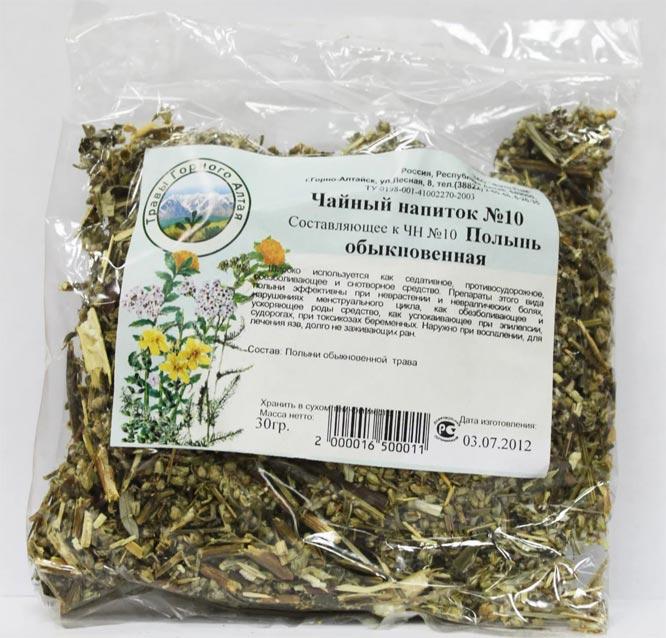 полынь обыкновенная трава рецепт отвара