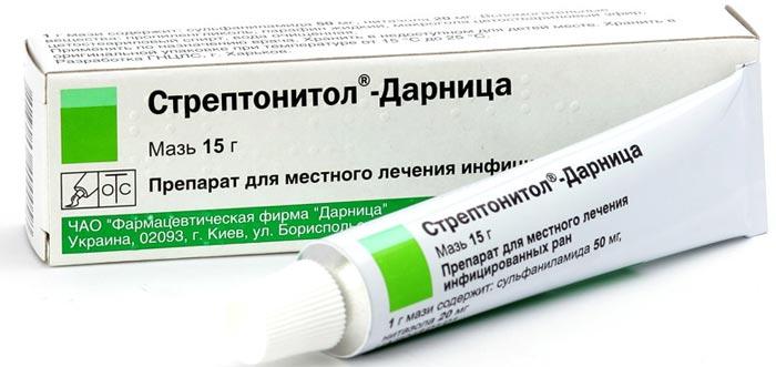Стрептонитол