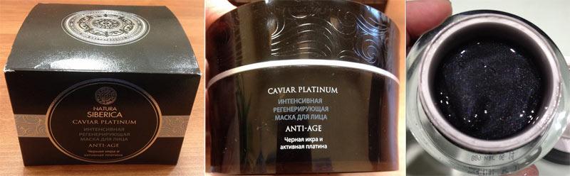 Caviar Platinum