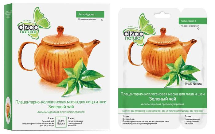 маска «Зелёный чай» Dizao