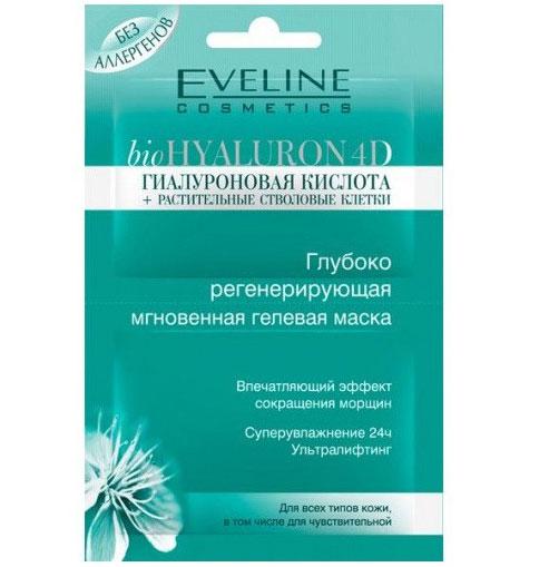 гелевая-маска-Eveline