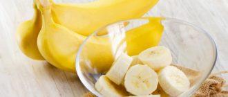 Банановые маски для кожи лица