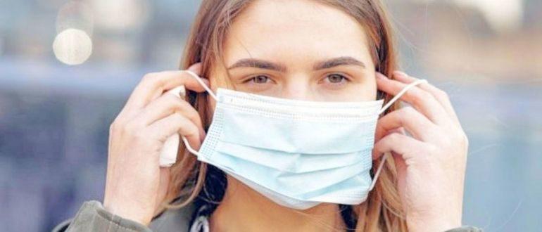 раздражение от маски